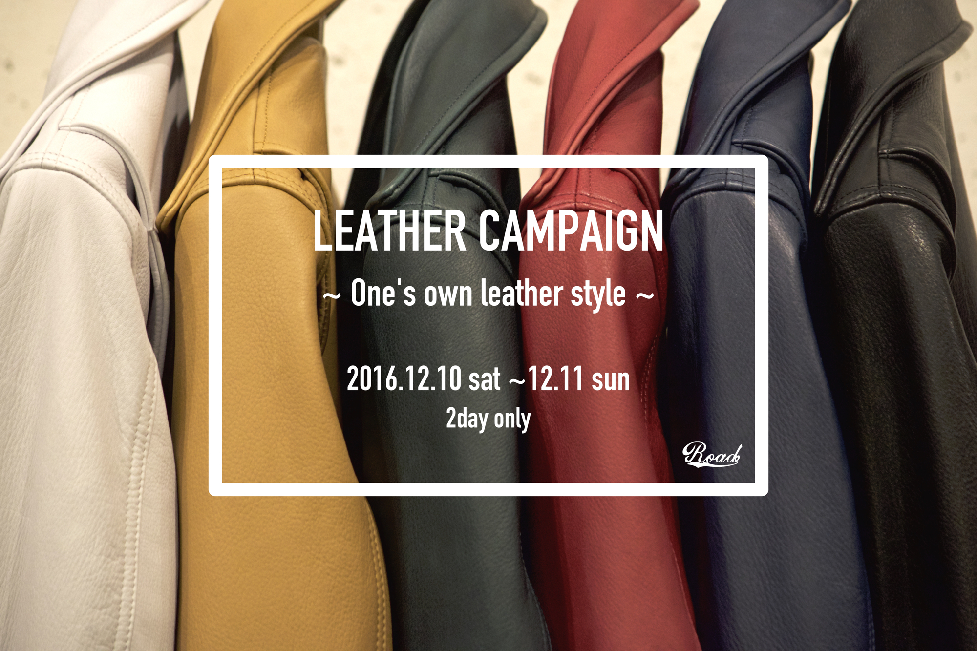 LEATHER CAMPAIGN