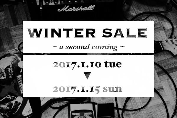 wintersale1102