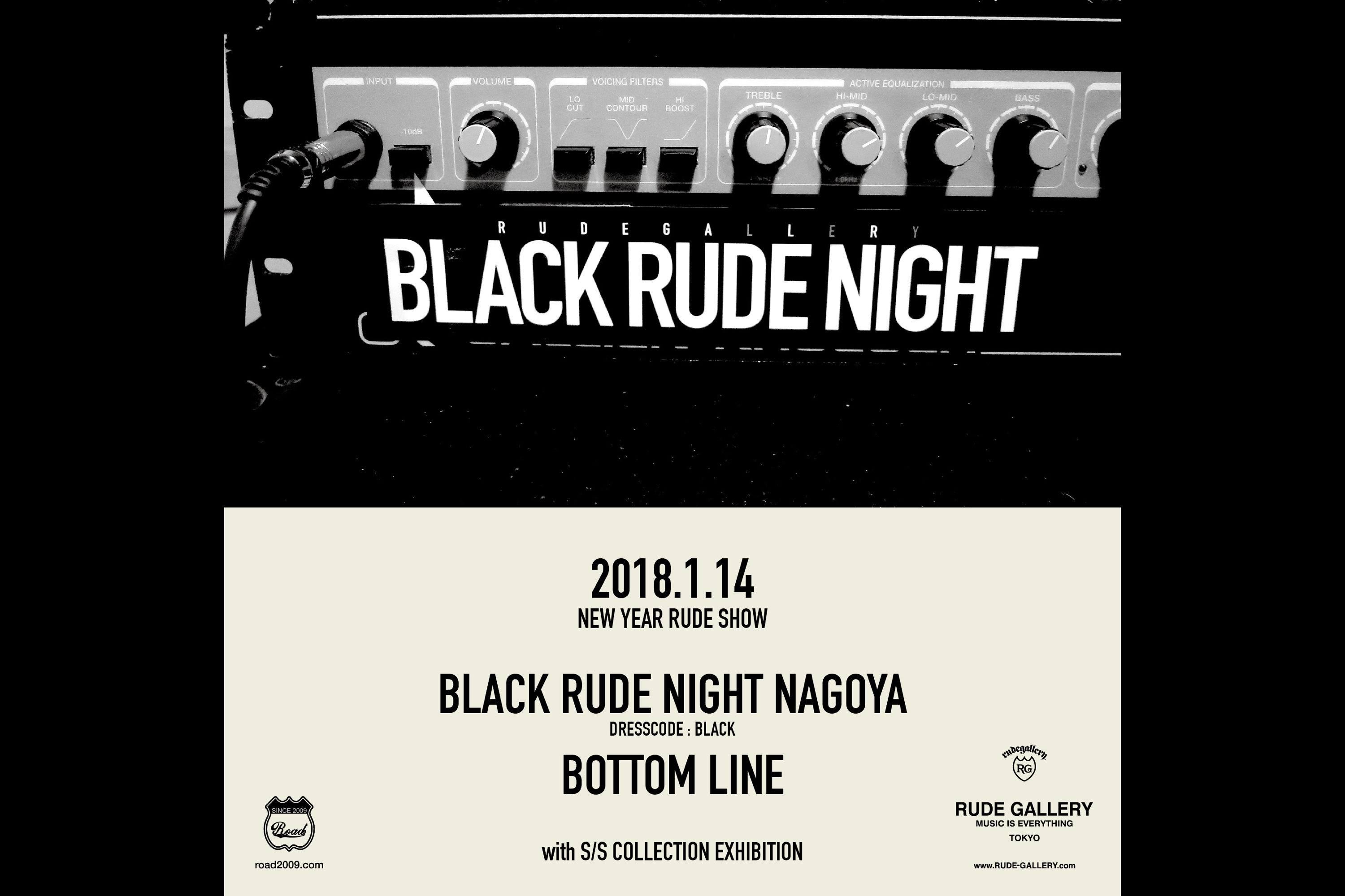 BLACK RUDE NIGHT