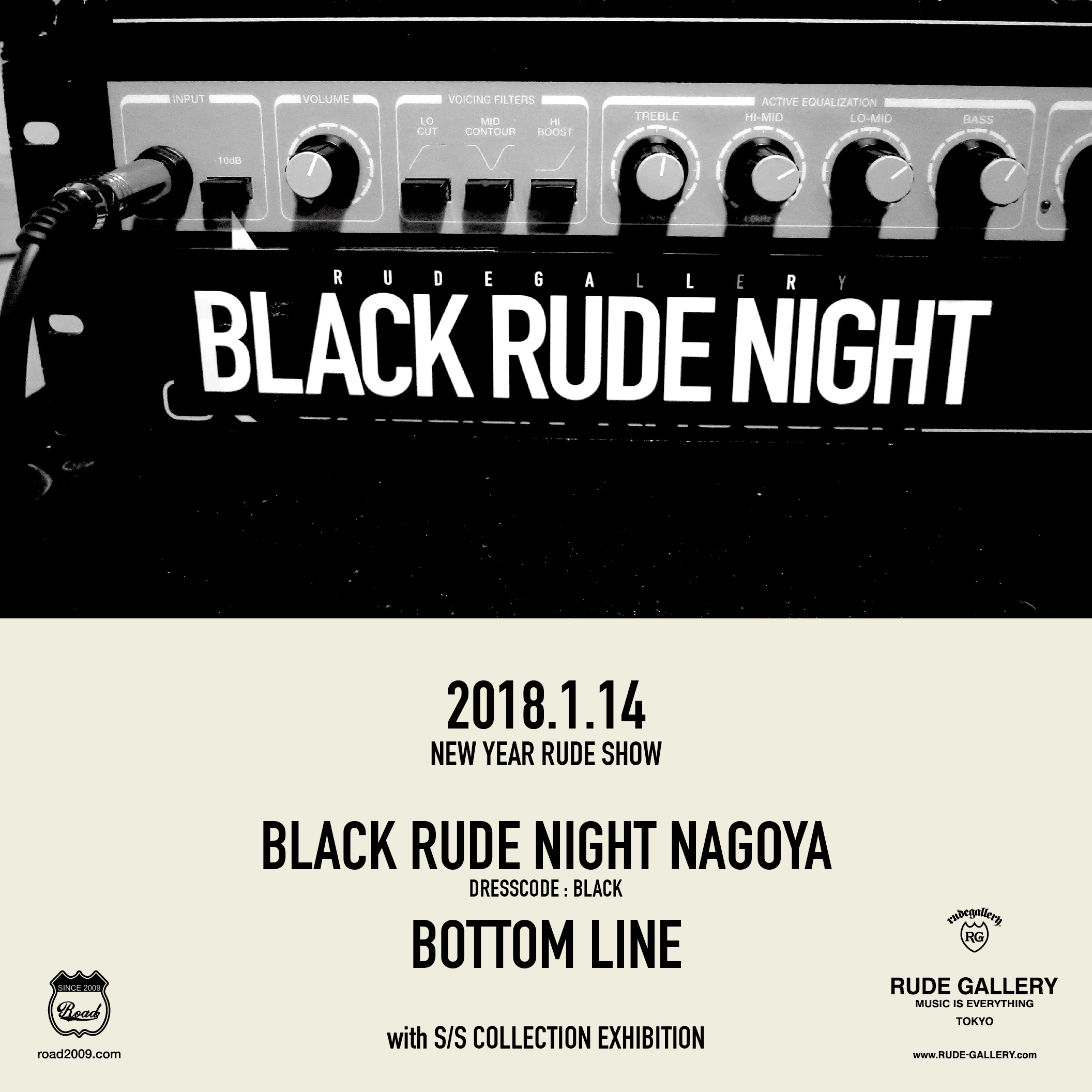 BLACK RUDE NIGHT 1stビジュアル