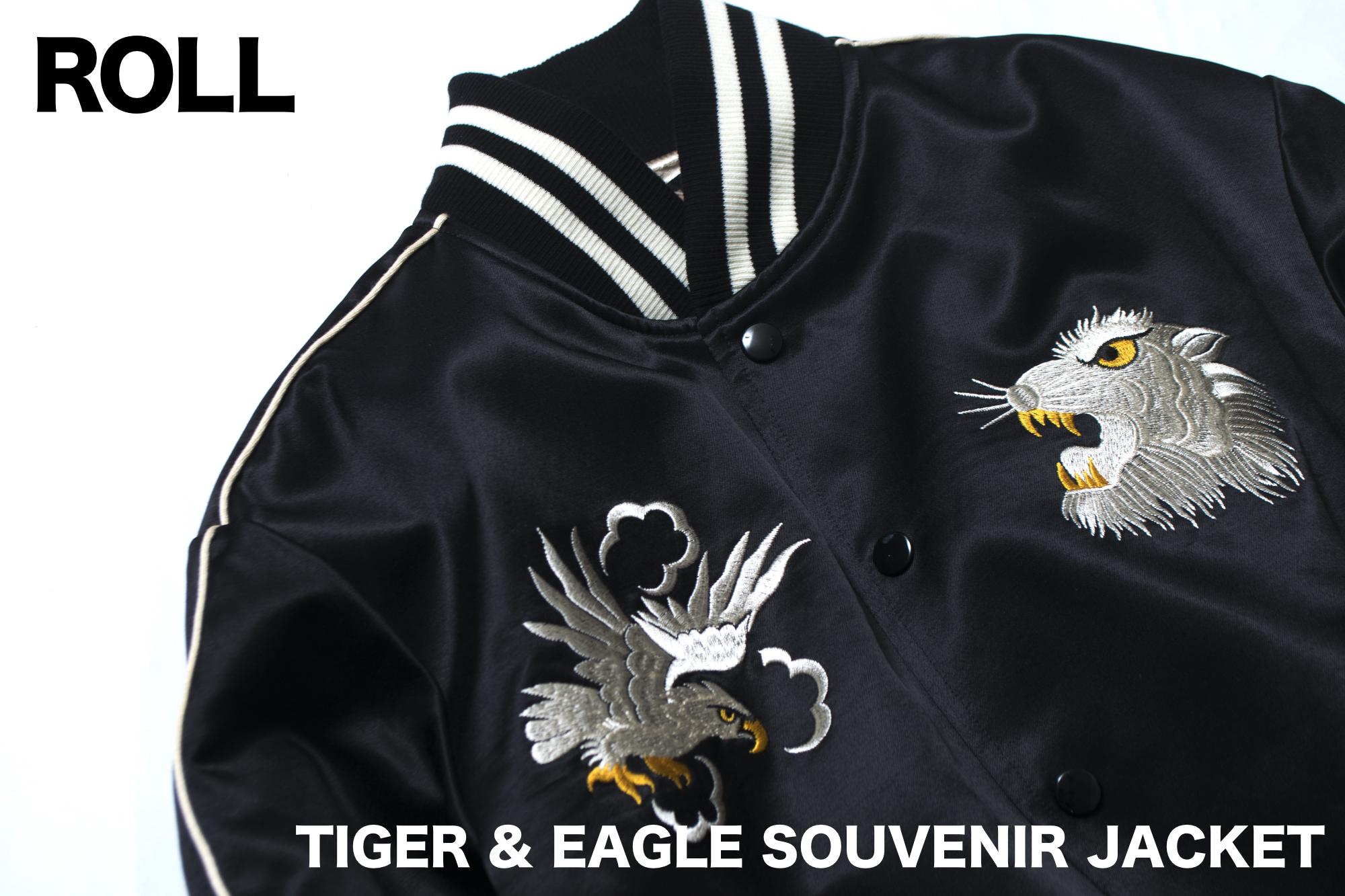 TIGER & EAGLE