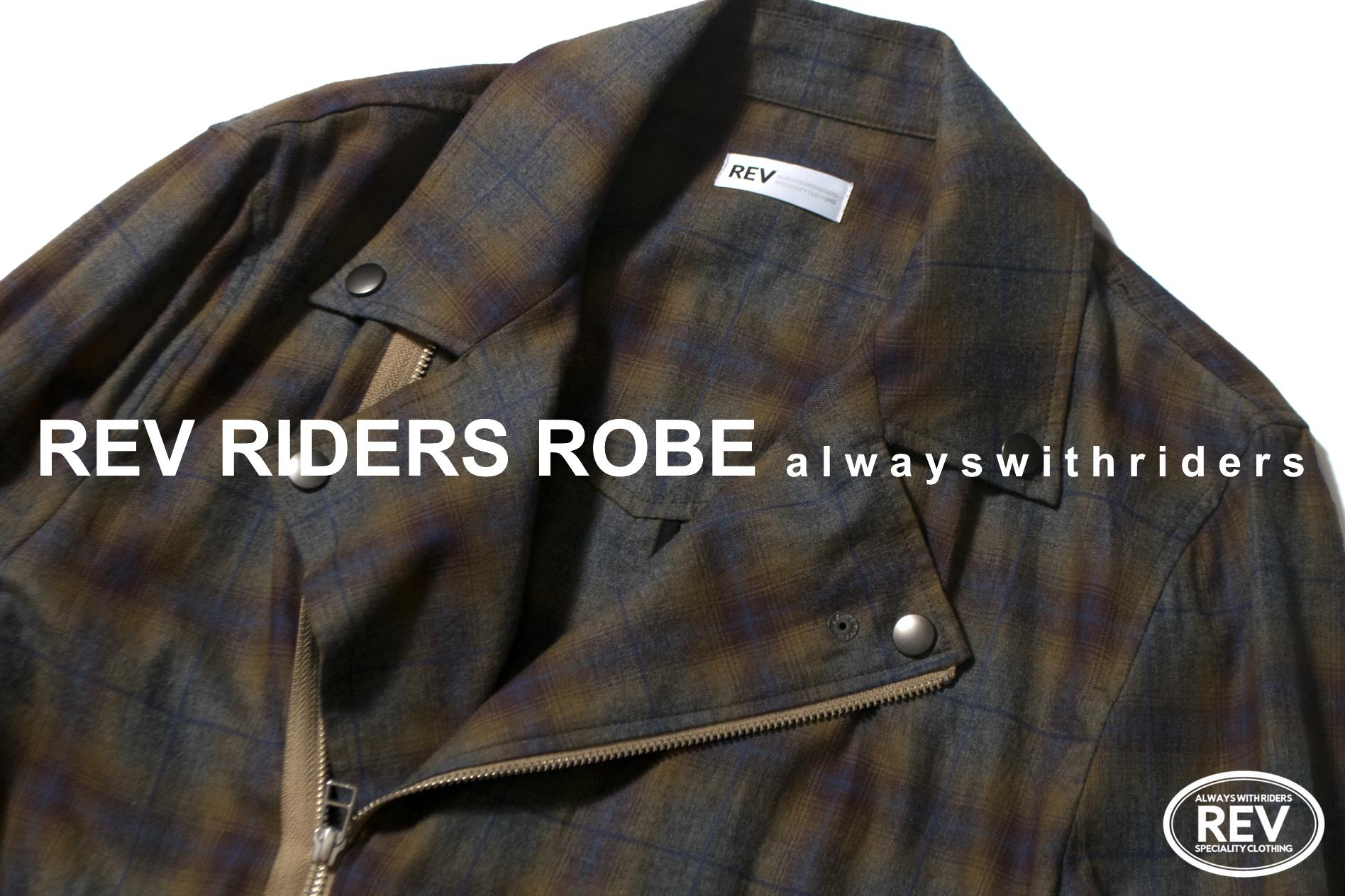RIDERS ROBE