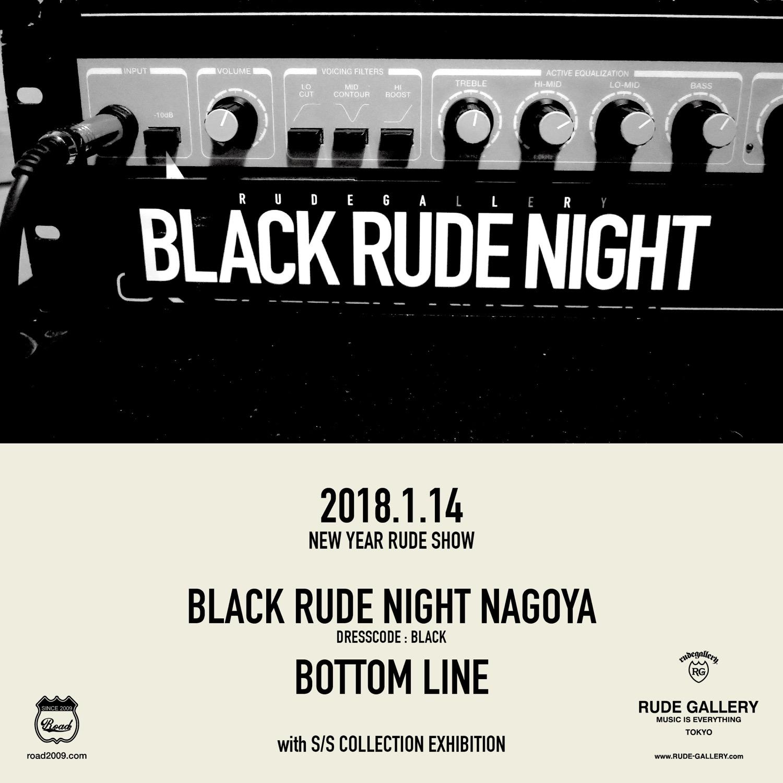 BLACK RUDE NIGHT 1stビジュアル