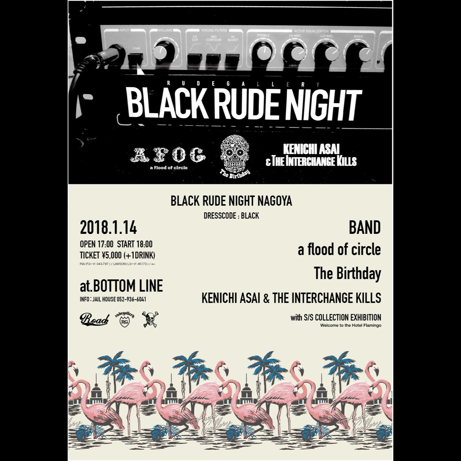 BLACK RUDE NIGHT NAGOYA