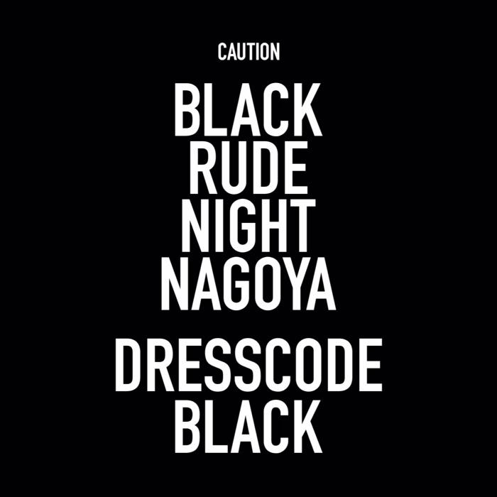 BRN DRESS CODE