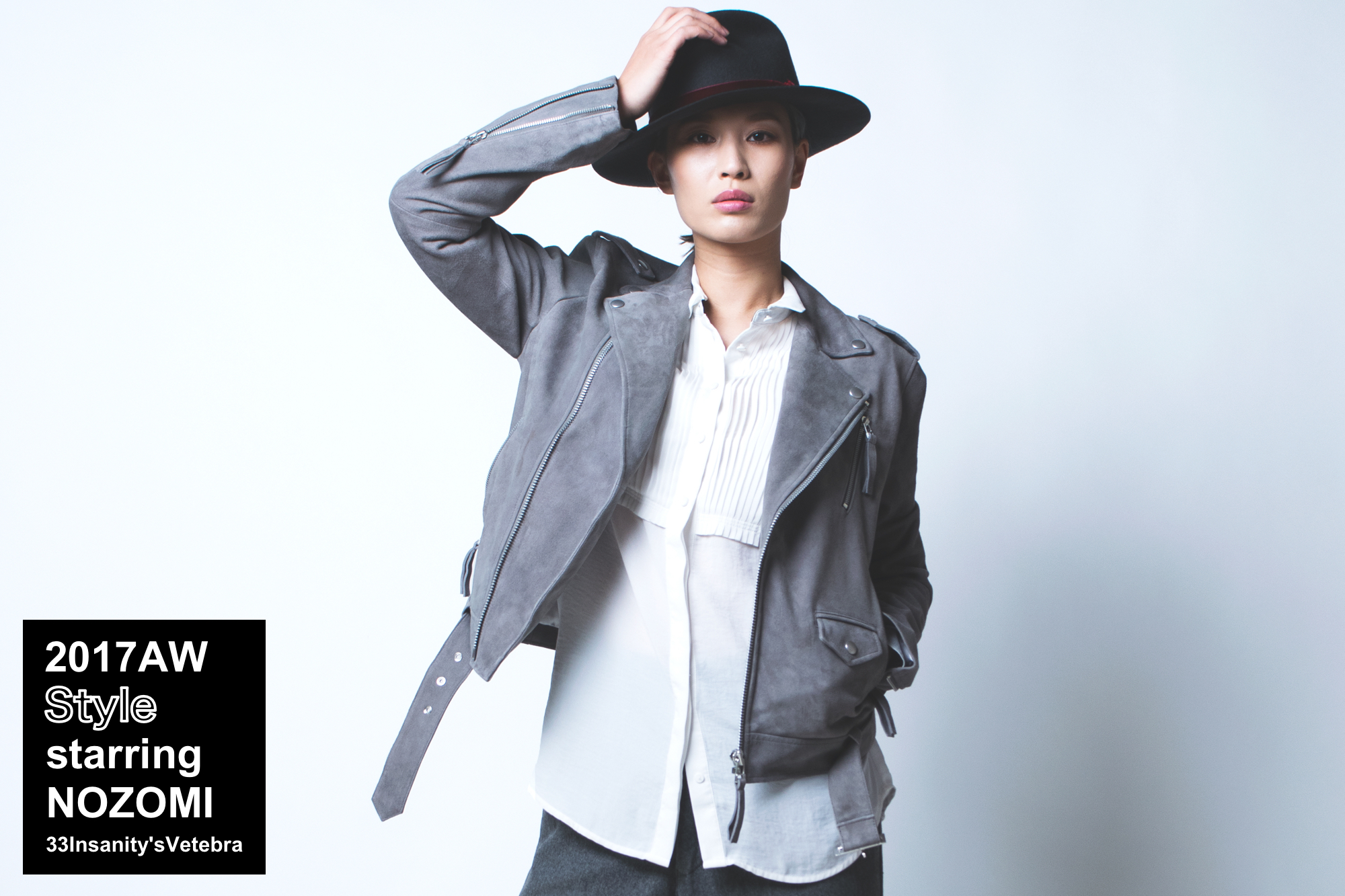 17AW Style (6)