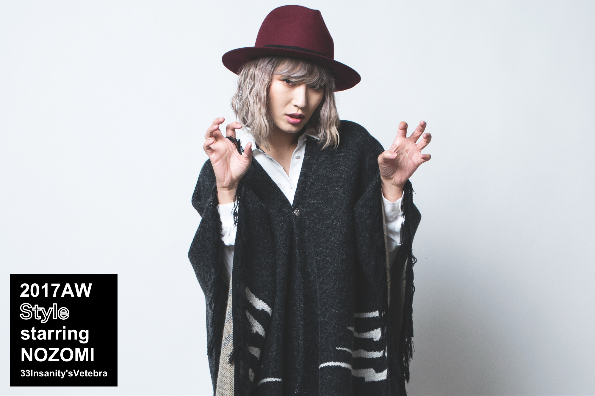 17AW Style (7)