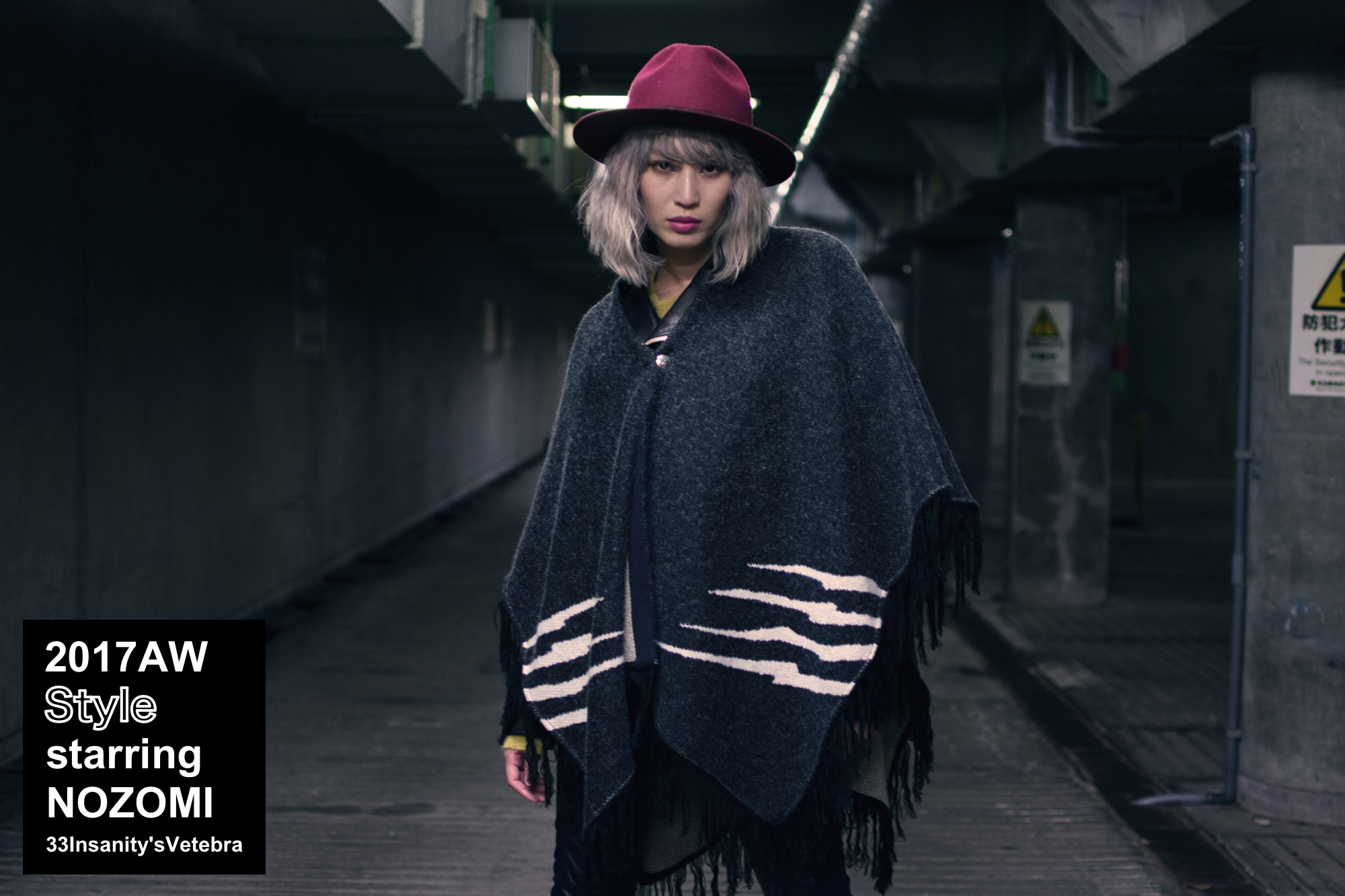 17AW Style (12)