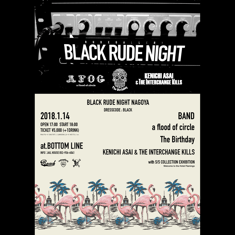 BLACK RUDE NIGHT NAGOYA