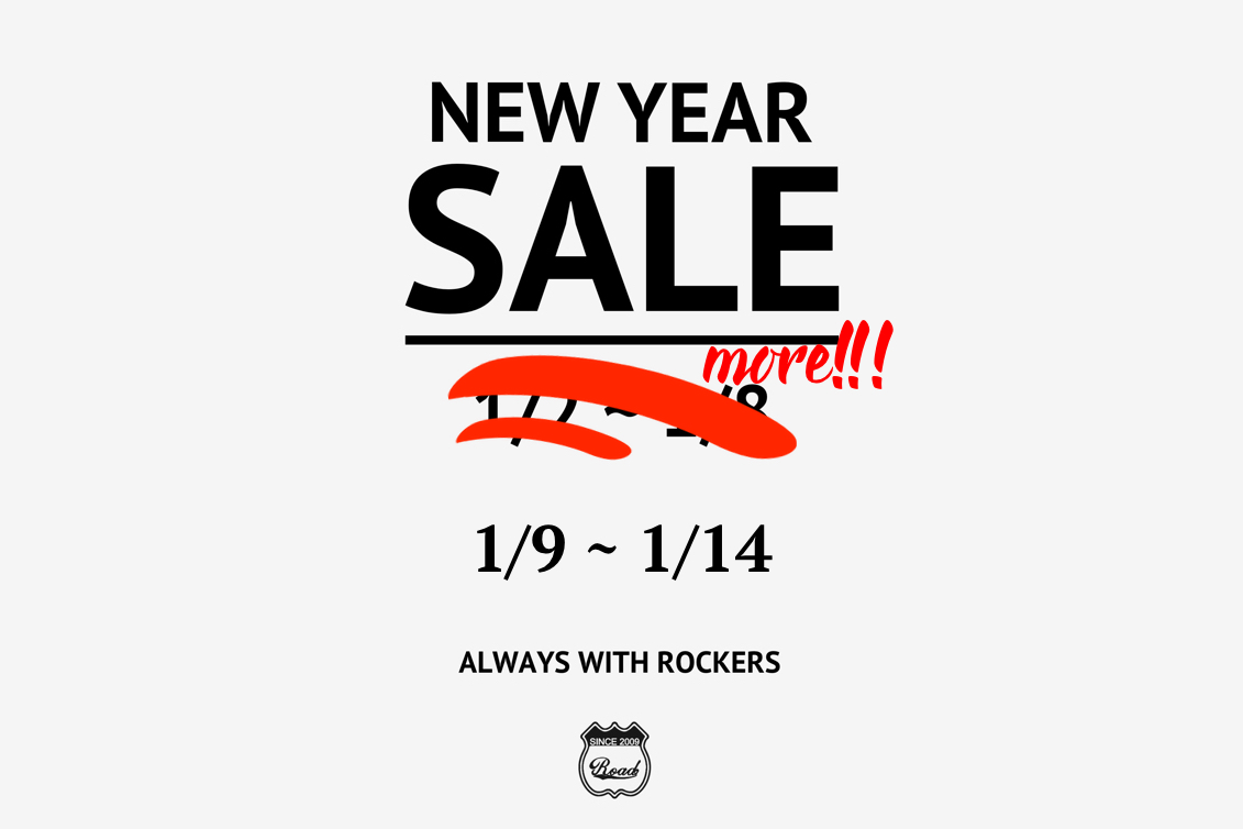 MORE NEW YEAR SALE