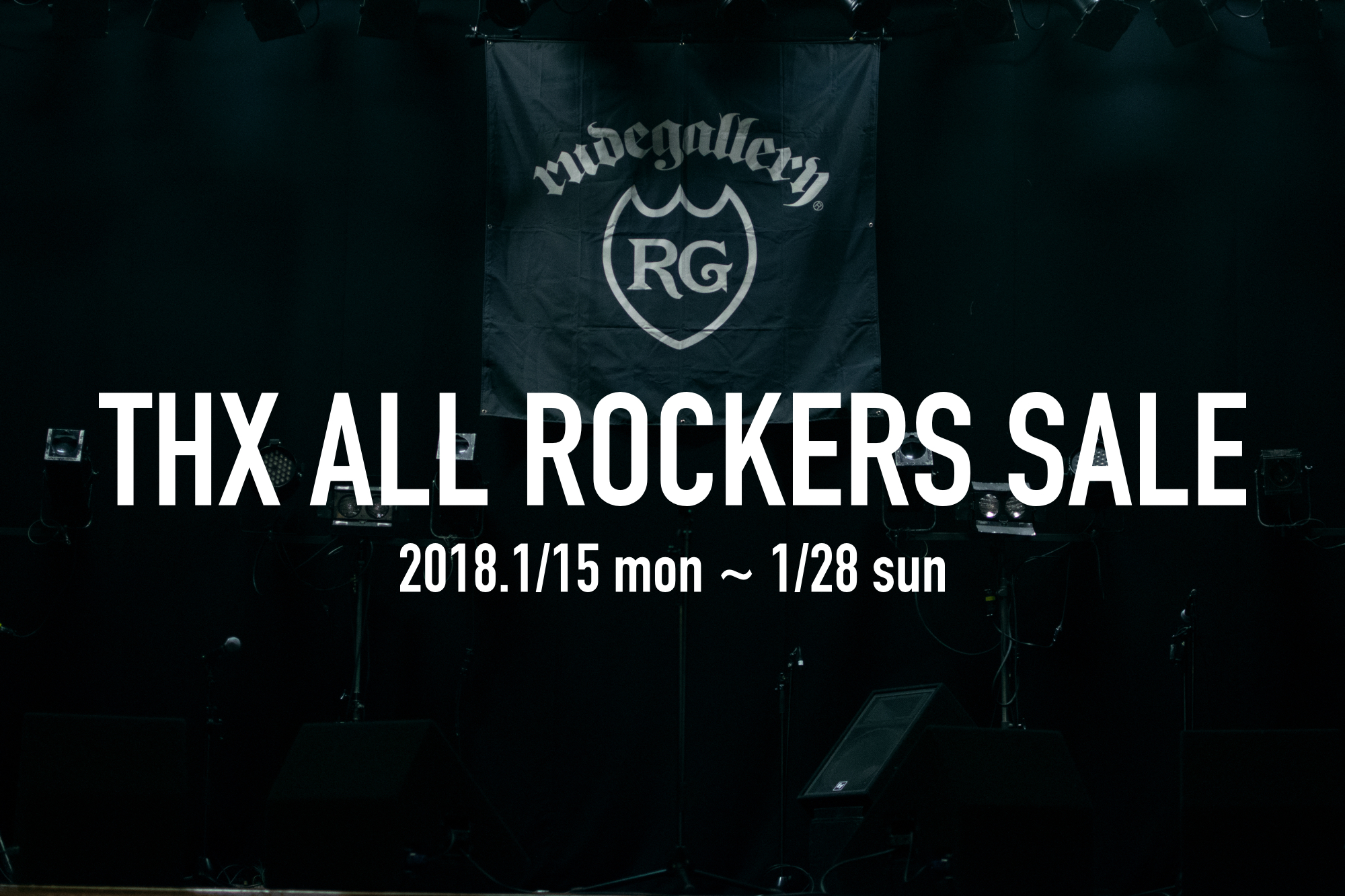 THX ALL ROCKERS SALE