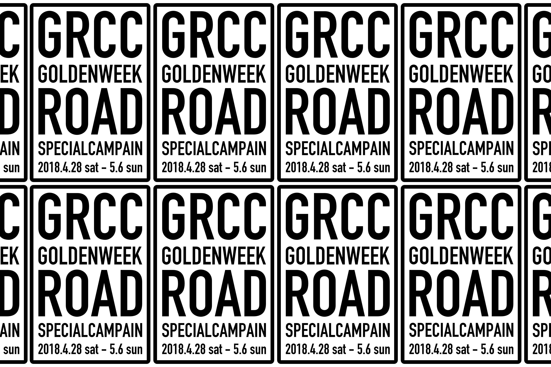 GRCC x ROAD