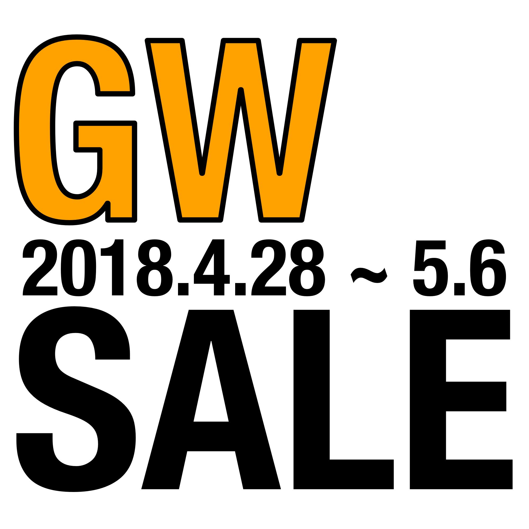 GW_SALE_1x1
