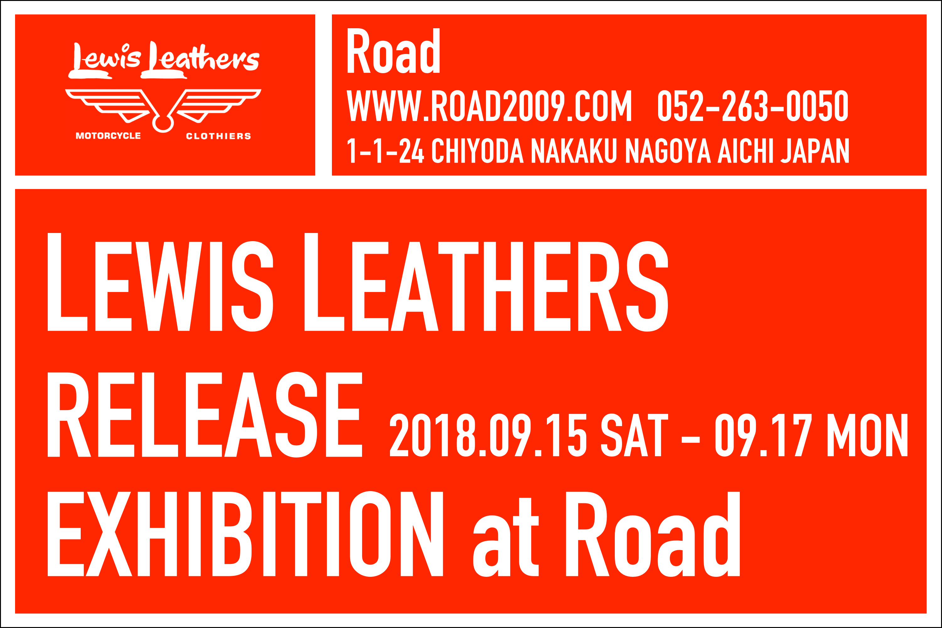 LEWIS LEATHERS RELEASE EXHIBITION