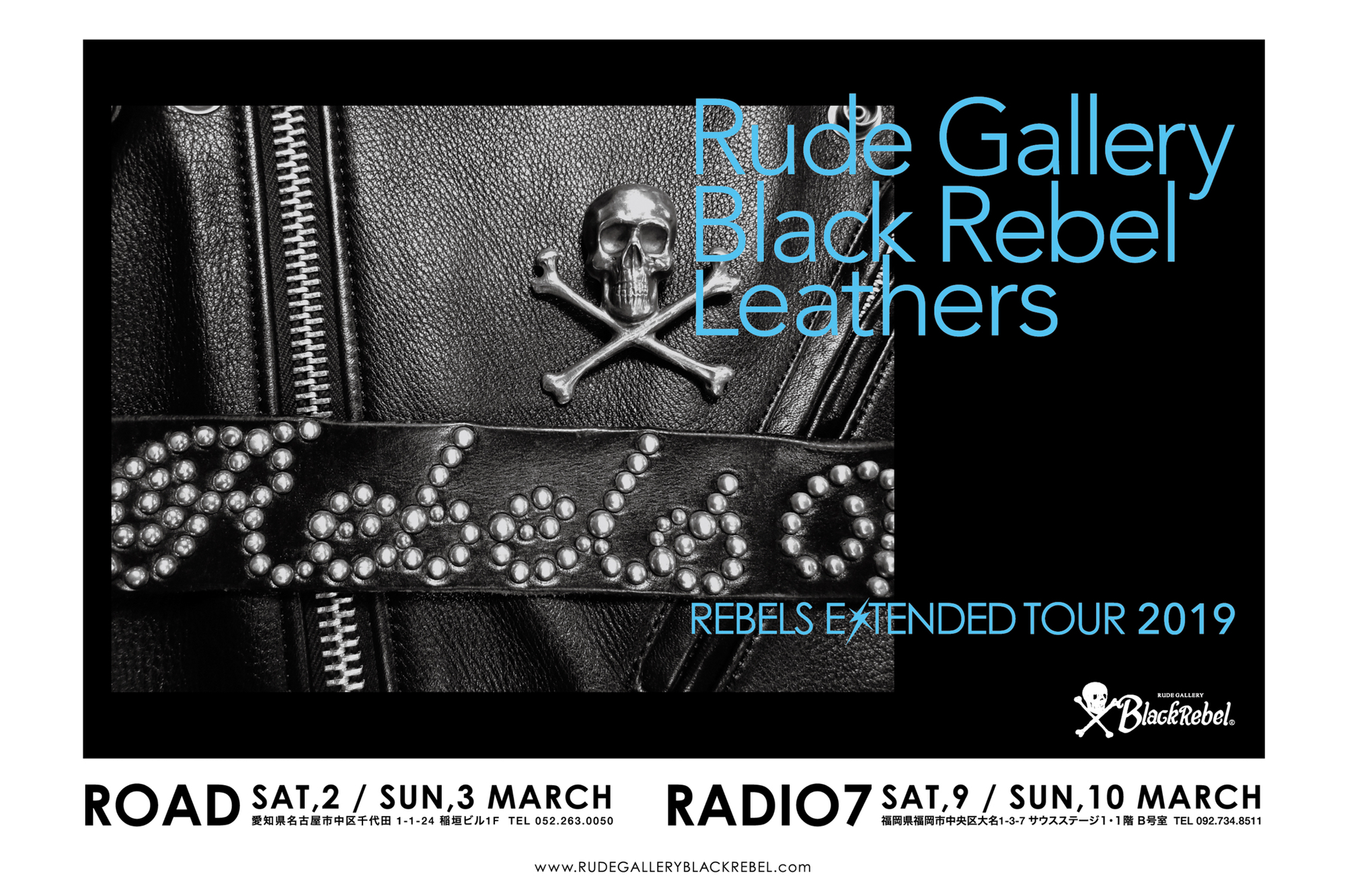 REBELS EXTENDED TOUR