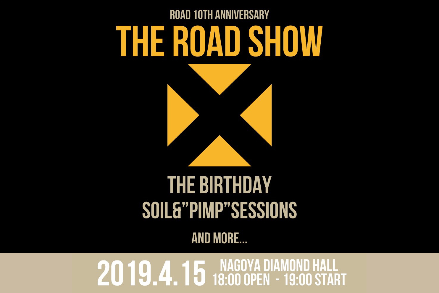 """""""THE ROAD SHOW"""""""