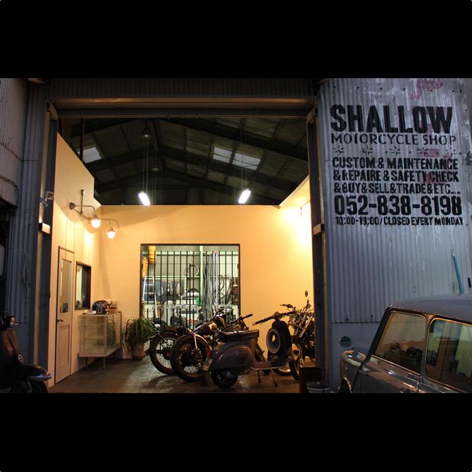 05_wSHALLOW