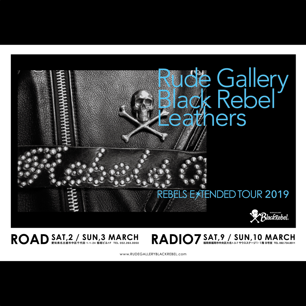 REBELS EXTENDED TOUR2019_LINE