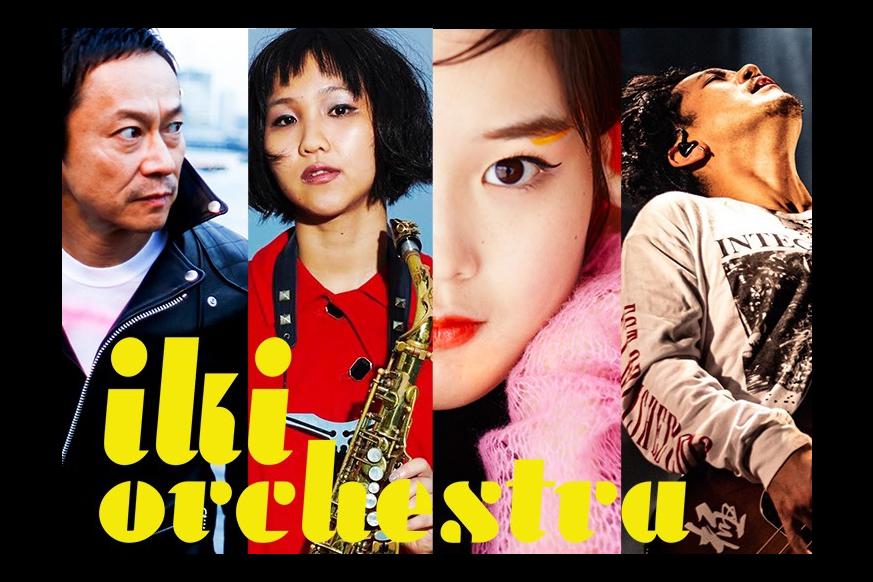 iki orchestra