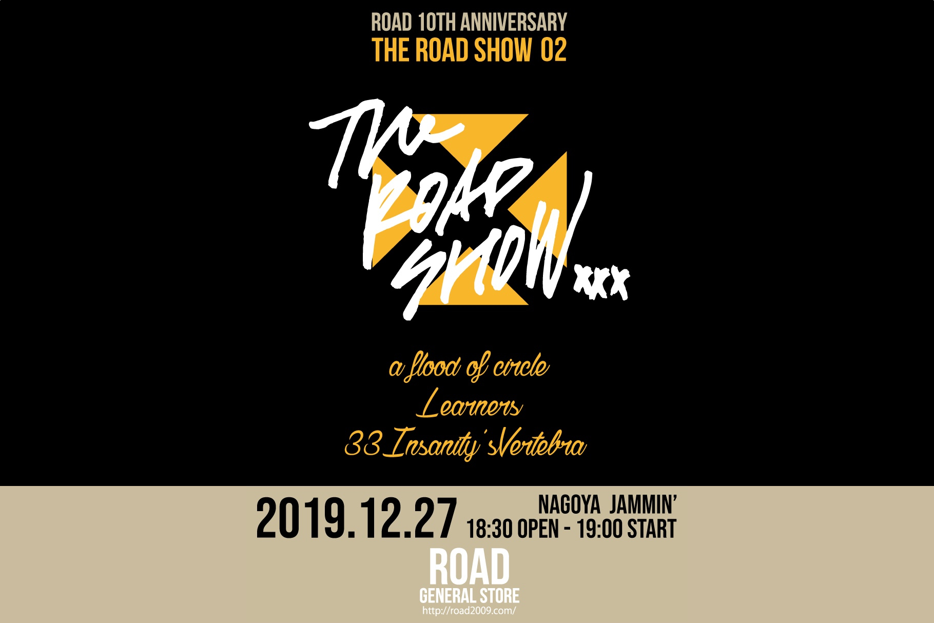 THE ROAD SHOW 第2弾の開催が決定。AFOC / LEARNERS / 33IVが出演