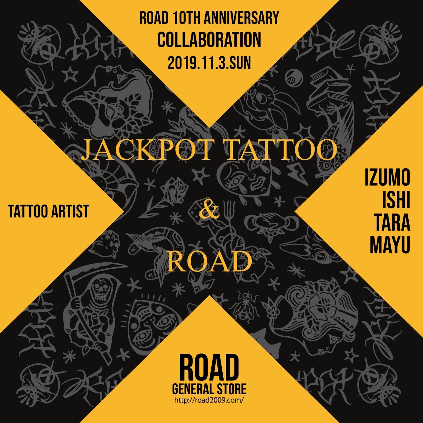 road+jackpot+バンダナデータフライヤー