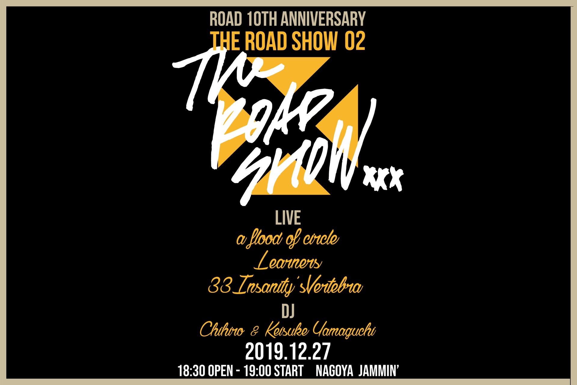 """いよいよ明日開催""""THE ROAD SHOW 02″"""