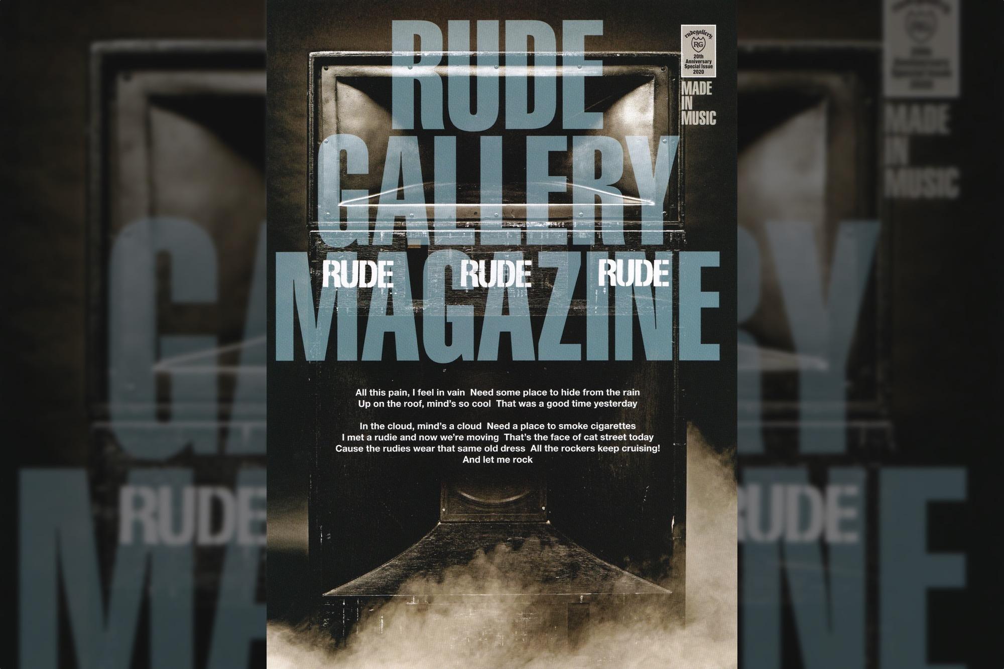 """20周年アニバーサリーブック""""RUDE GALLERY MAGAZINE"""""""