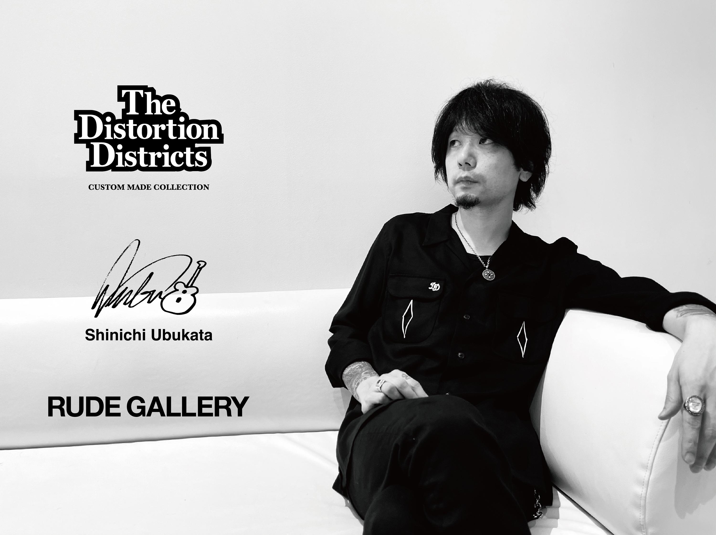 DISTORTION DISTRICT_01